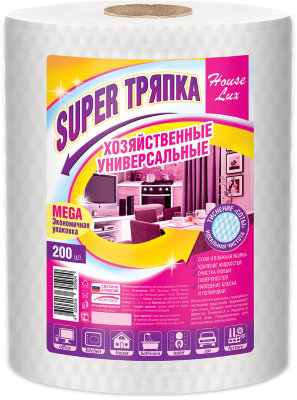 House Lux №200 SUPER ТРЯПКА  25х23 спанлейс 45г/м2 рулон б. соты