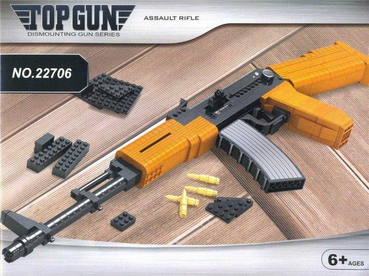 Ausini, конструктор детский Автомат Калашникова АК47 из серии Оружие (617 дет.
